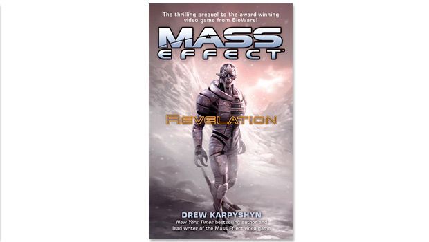 mass-effect-revalation